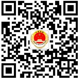 洪泽检察微信.png